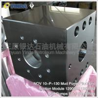 Wholesale Fliud End Suction Mud Pump Module 1290338 1290339 NOV 10-P-130 Oil Drilling from china suppliers