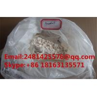 Buy cheap Oral 99% purity Anabolic Steroids Oxymetholone Anadrol For Muscle Gaining CAS 434-07-1 from wholesalers
