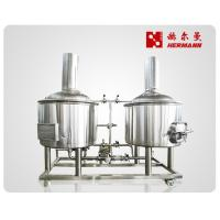Buy cheap 50L 100L Home Brewing Equipment With All Microbrewery System Functions from wholesalers