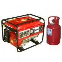 Buy cheap portable home use natural gas generator from wholesalers