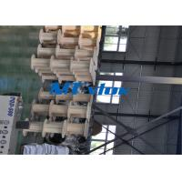 Wholesale Small Diameter Marine Multi core coiled steel tubing S31603 / S30403 from china suppliers