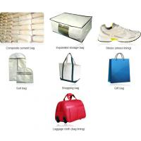 Buy cheap Textile industry use 100% polyester stitchbond nonwoven fabric for bag, shoes, mattress from wholesalers