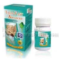 Buy cheap Trim Fast Advanced GMP Slimming Softgel, Best Weight Loss Capsule from wholesalers