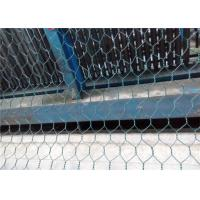 Buy cheap Plastic Coated Gabion Wire Mesh Boxes Rockfall Netting‎ Anti Corrosion from wholesalers