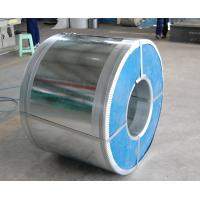 Buy cheap Full Hard G550 Galvalume Steel Coil from wholesalers