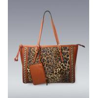 Buy cheap Fashional cute black synthetic ladies leather/PU handbag from wholesalers