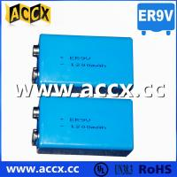 Wholesale smoke detector battery ER9V 1200mAh from china suppliers