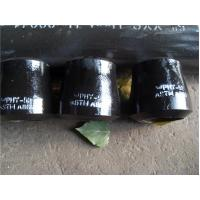 Wholesale ASTM A860 WPHY52 reducer from china suppliers