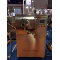 China High speed pill coating machine , spray coater equipment 6 - 30rpm Speed SUS316L raw material on sale