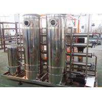 Buy cheap 1000L / H Drinking Water Treatment Systems , UV Ozone Drink Water Purification Systems from wholesalers