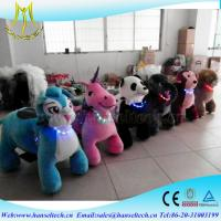 China Hansel stuffed animal scooter ride electric mini carousel rides for sale 4 wheel kid ride amusemnt park game machine on sale