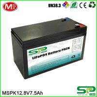 Buy cheap 12V 7.5AH LiFePO4 Battery with High Safety Performances from wholesalers