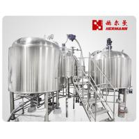 Buy cheap 100bbl Large Scale Brewery Equipment With Sanitary And Efficiency Wort Pump from wholesalers