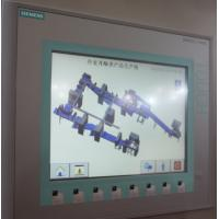 China Siemens PLC Flat Bread Production Line With Bread Weight / Diameter Adjustable on sale