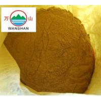 Buy cheap china largest Light brown Sodium naphthalene sulfonate formaldehyde  solid content 92% for industry concrete admixture from wholesalers