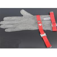 Buy cheap Extended Safty Mesh Stainless Steel Gloves For Butcher Working , XXS-XL Size from wholesalers