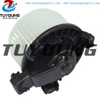 Buy cheap Toyota Yaris Scion auto ac blower fan motor 8710352141 8710352140A, car ac heater fan blower motor from wholesalers
