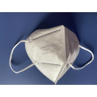 Buy cheap Anti Virus CE FDA Certification KN95 Dust Mask from wholesalers