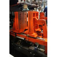 Buy cheap Double station extrusion blow moulding machine max production volume 2L model MP55DF from wholesalers