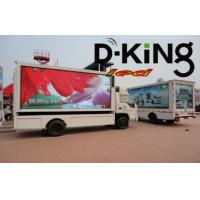 Wholesale 110°View Angle P10 Vehicle Truck Mounted LED Display Full Color 160 * 160mm from china suppliers