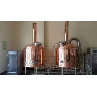 Buy cheap PLC Control Copper Beer Small Home Brewing Systems , Mini Beer Brewery Equipment from wholesalers