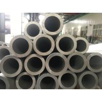 Buy cheap Food Processing Equipment Stainless Steel Seamless Pipe ASTM A312 ASME SA312 ISO9001 from wholesalers
