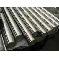 Buy cheap 625 Steel Inconel Round Bar UNS N06625 / NS336 With ASTM B446 Standard from wholesalers
