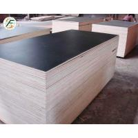 Buy cheap High Quality Marine Plywood for Construcion from wholesalers