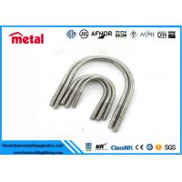 Buy cheap Duplex Metric Stainless Steel Pipe , Monel 400 Custom Exhaust Tubing UNS 8810 from wholesalers