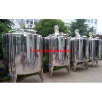 Stainless steel mixing tank (CE certificate) Manufactures