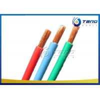 Buy cheap Copper Conductor PVC Insulated Cable 1.5 - 800mm2 Size 2 Years Warranty from wholesalers