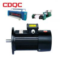 Wholesale Asynchronous Servo Motor CE Standard electric ac motor With Starting Capacitors from china suppliers