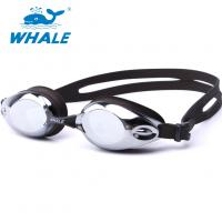 Buy cheap UV 400 Protection Silicone Swimming Goggles Mirror Lens , 3D Ergonomic Design from wholesalers
