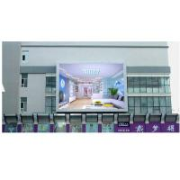Buy cheap P8 HD Light AdvertisingOutdoor Full Color LED Display Double Sided 7000cd / m² from wholesalers