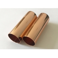 Buy cheap 11.8mm Empty Aluminum Lipstick Tube Packaging Case for Cosmetics from wholesalers