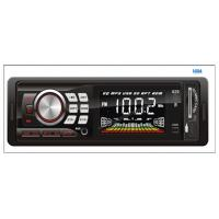 Buy cheap One Din Car MP3/USB/SD Player with Fixed Panel from wholesalers