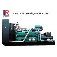 China Biomass Electric Power Natural Gas Generators with Gas Turbine Water Cooling 1000kVA on sale