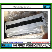 Buy cheap Marking Characters & Letters Box from wholesalers