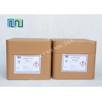 China 4-Anisic Acid Pharmaceutical Intermediates Raw Materials For Pharmaceutical Industry on sale