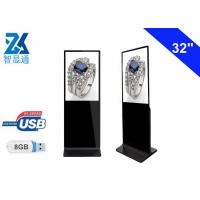 Buy cheap 32 inch kiosk lcd digital signage advertising screen built-in usb media player for advertising purpose from wholesalers