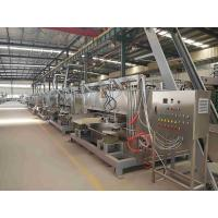 Buy cheap Professional Japanese Bean Dry Nuts Roasting Machine Swing Type For Food Industry from wholesalers