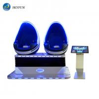 Buy cheap Skyfun Immersive Double Seat 9D VR Egg Chair Second Generation Deepoon Glasses product