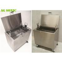 Wholesale Heated Soak Tank to Clean Carbon from Baking Pans Pizza Pans with Chemical from china suppliers