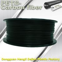 Wholesale 3D Printer Filament 1.75mm PETG - Carbon Fiber Black Filament High Strength Filament from china suppliers