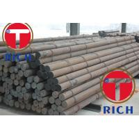 Buy cheap Hot Rolled 38CrMoAlA Alloy Steel Bar NS3203 Alloy Steel Round Bar from wholesalers