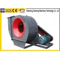 Buy cheap Thermal Power Generation Centrifugal Air Blower , Air Industrial Centrifugal Extractor Fan from wholesalers