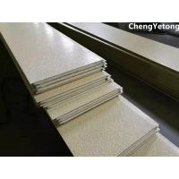 Buy cheap Embossed Color Prepainted Galvalume Steel Coil High Strength For Building Wall Panel from wholesalers