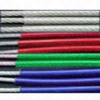 Buy cheap stainless steel wire nylon coated from wholesalers