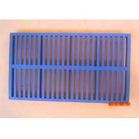 Buy cheap Anti Rust Ductile Iron Channel Grating  Heavy Duty Drainage Channel 80*45*4.5cm from wholesalers