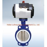 Buy cheap GOST pneumatic actuator electric actuator for butterfly valve from wholesalers